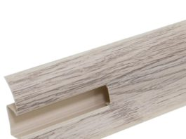 Плинтус напольный «Королевский Белый» ПВХ 47 мм 2.5 м цвет белый